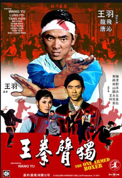 Wang Yu One Armed Boxer